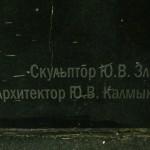 P1490327