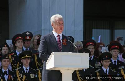 Мэр Москвы Сергей Собянин 1