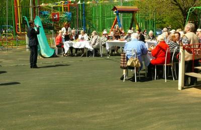 праздник двора