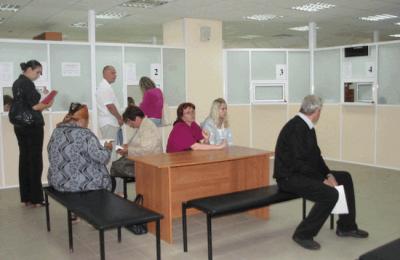 Выдачу сведений из ЕГРП на недвижимое имущество и сделок с ним с 1 января 2016 году будет осуществлять Кадастровая палата Москвы