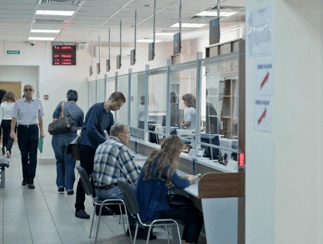 Оплата пошлины на загранпаспорт нового образца московская область