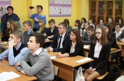 Школьников могут начать учить психологии отношений
