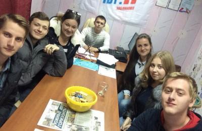 Очередное заседание молодежной палаты прошло в районе Зябликово