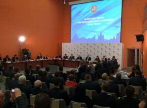 Мэр Москвы Сергей Собянин рассказал о том, что сумма, направленная на благоустройство районов, будет увеличена почти на четверть