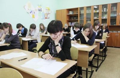 Для учащихся московских школ могут начать проводить семинары и мастер-классы по энергосбережению