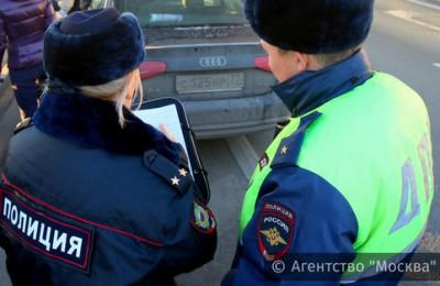 9 марта, в среду, сотрудники ДПС ГИБДД по району Зябликово задержали в Ореховом проезде безработного 19-летнего москвича