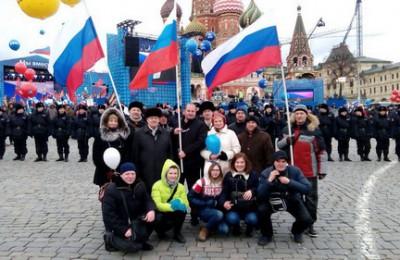 Члены молодежной палаты района Зябликово приняли участие в митинге-концерте «Мы вместе!», посвященном второй годовщине вхождения Крымского полуострова в состав России