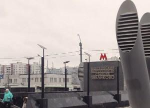 На фото станция метро Зябликово