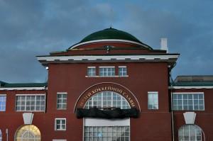 Музей хоккея откроют в Даниловском районе ЮАО