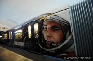 В столичном метро начал курсировать поезд, посвящённый 55-летию со дня первого полёта человека в космос
