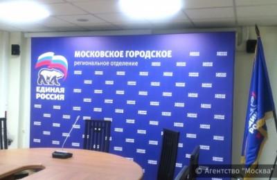 В Москве продолжаются дебаты «Единой России»