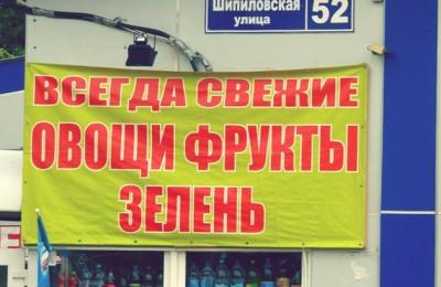 В районе Зябликово начали устанавливать нестационарные торговые объекты к летнему сезону