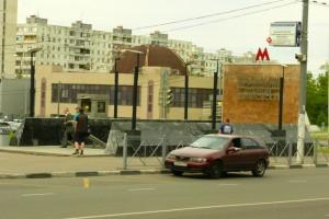 На фото вестибюль станции Шипиловская