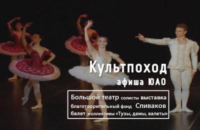 афиша_260516