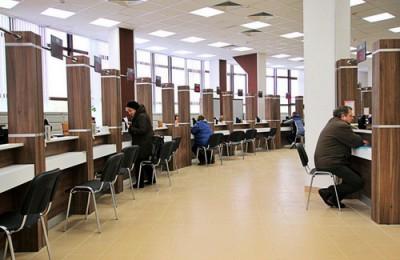 9 мая центр госуслуг «Мои документы» района Зябликово будет закрыт