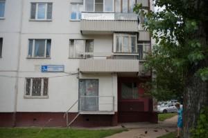 На фото жилой дом на Кустанайской улице