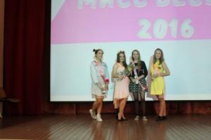 В школе №2116 прошел традиционный конкурс красоты