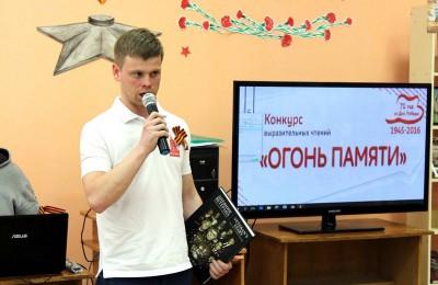 В поэтическом состязании приняли участие члены молодежной палаты района