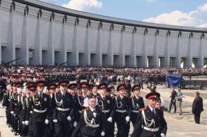Ученики кадетского класса школы №2116 в Задонском проезде приняли участие в II Московском параде кадет