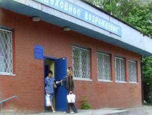 В библиотеке №144 на Ореховом бульваре продолжается цикл исторических лекций