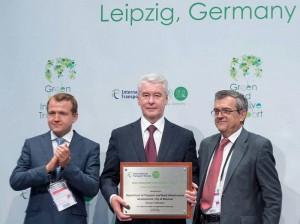 Мэр Москвы Сергей Собянин получил премию Международного транспортного форума