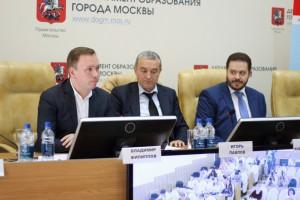 В Департаменте образования Москвы прошла пресс-конференция, посвященная городскому празднику выпускников