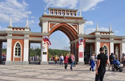 Языковые курсы также пройдут в парке Царицыно