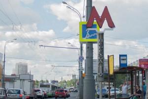 В Южном округе находятся более 20 станций метро