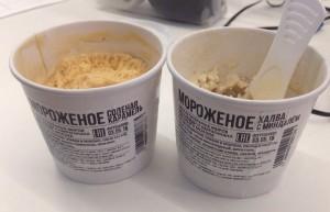 Москвичам предложат попробовать мороженое со вкусом халвы, соленой карамели, бекона, картофеля и лука