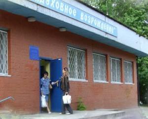 На фото библиотека №144 в Зябликове