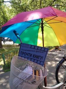 В районе Зябликово прошла образовательная акция