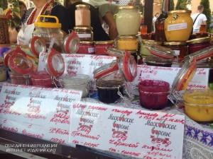 Помимо арбузного варенья, гости смогут попробовать более 200 видов сладкого лакомства