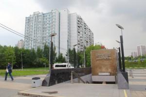 Всего в Москве в переходах станций метро появятся 25 киосков бытовых услуг
