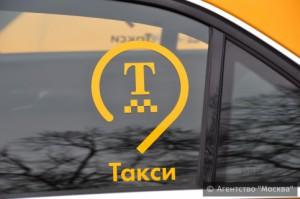 Более 200 тысяч жителей столицы с начала года воспользовались услугами социального такси