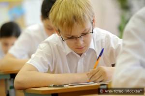 На гранты школам из столичного бюджета теперь будут выделять 1,3 млрд рублей