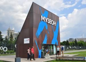 Теперь оформить государственные услуги в Москве можно, не выходя из парка Музеон