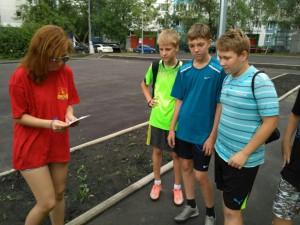 Местные активисты организовали квест для школьников, которые проводят лето в Москве
