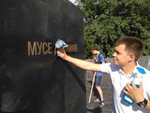 На фото Алексей Гераськин