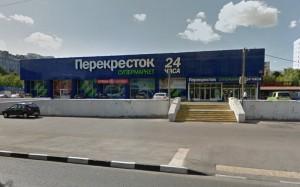 На фото супермаркет на Шипиловской улице, в котором проведут ремонт