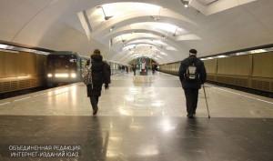 Станция метро 'Шипиловская'