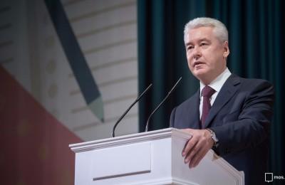 Сергей Собянин открыл новый учебный корпус РЭУ