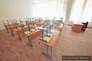 К началу нового учебного года в Москве введут в эксплуатацию 24 новых образовательных объекта