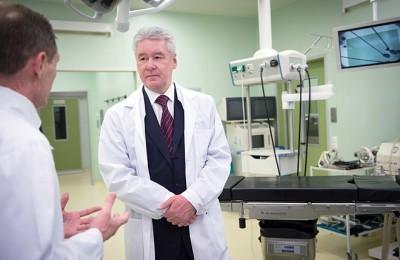 Сергей Собянин открыл новый лечебный корпус
