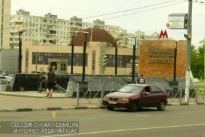 Сроки выполнения работ у вестибюля 'Шипиловской' уточняются