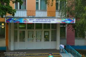 Один из избирательных участков откроется в местном творческом центре для детей