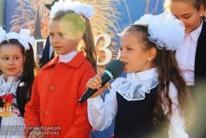 В четверг, 29 сентября, в школе №2116 в Зябликове проведут семейный фестиваль