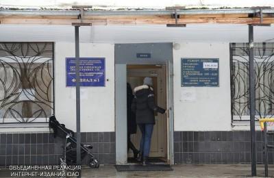 Поликлиника в Зябликово