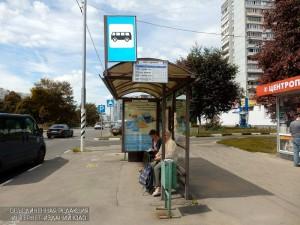 Мимо остановки 'Продмаг' на улице Мусы Джалиля ходят автобусы №№623, 719, 765 и Н5