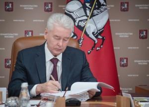 По словам Собянина, власти Москвы будут усиленно контролировать выплату социальных пособий в Москве