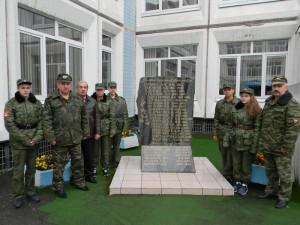 На территории гимназии с 90-х годов установлен памятник погибшим в Афганистане